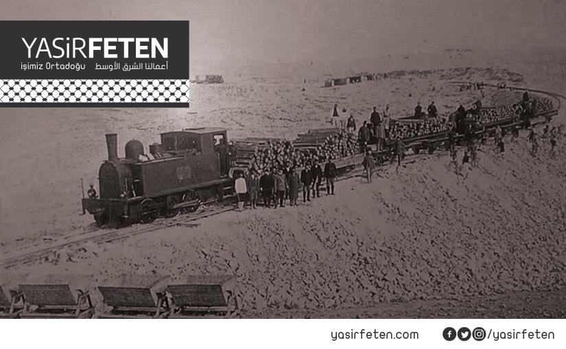 Hicaz Demir Yolu – Amman İstasyonu